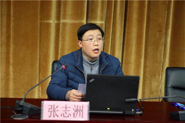 江苏省溧阳高中张志洲老师大会研讨发言.jpg