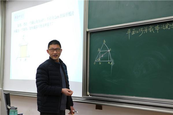 苏州市太仓教师发展中心陆红力老师展示课1.jpg