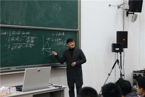 江苏省前黄高级中学许云峰展示课.jpg
