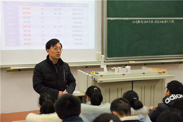 江苏省苏州实验中学张文海展示课.jpg