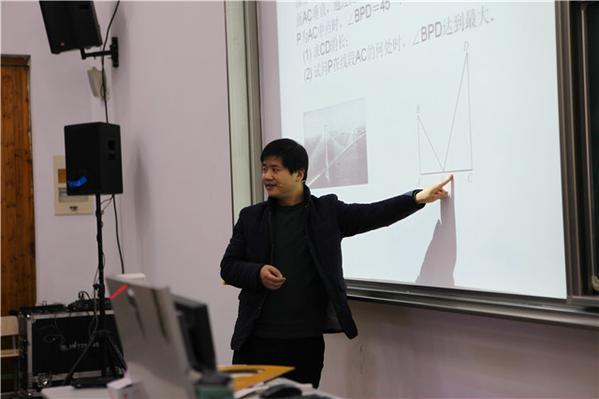 江苏省丹阳六中蔡秋峰展示课.jpg