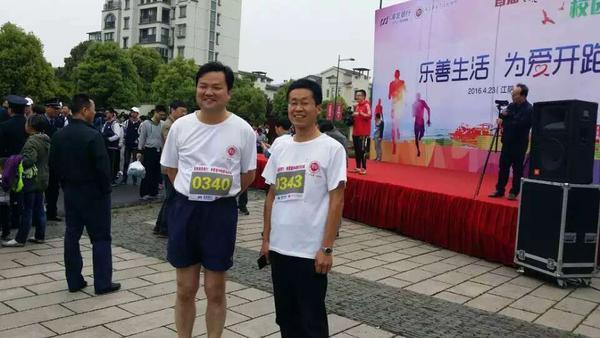 马拉松4.jpg