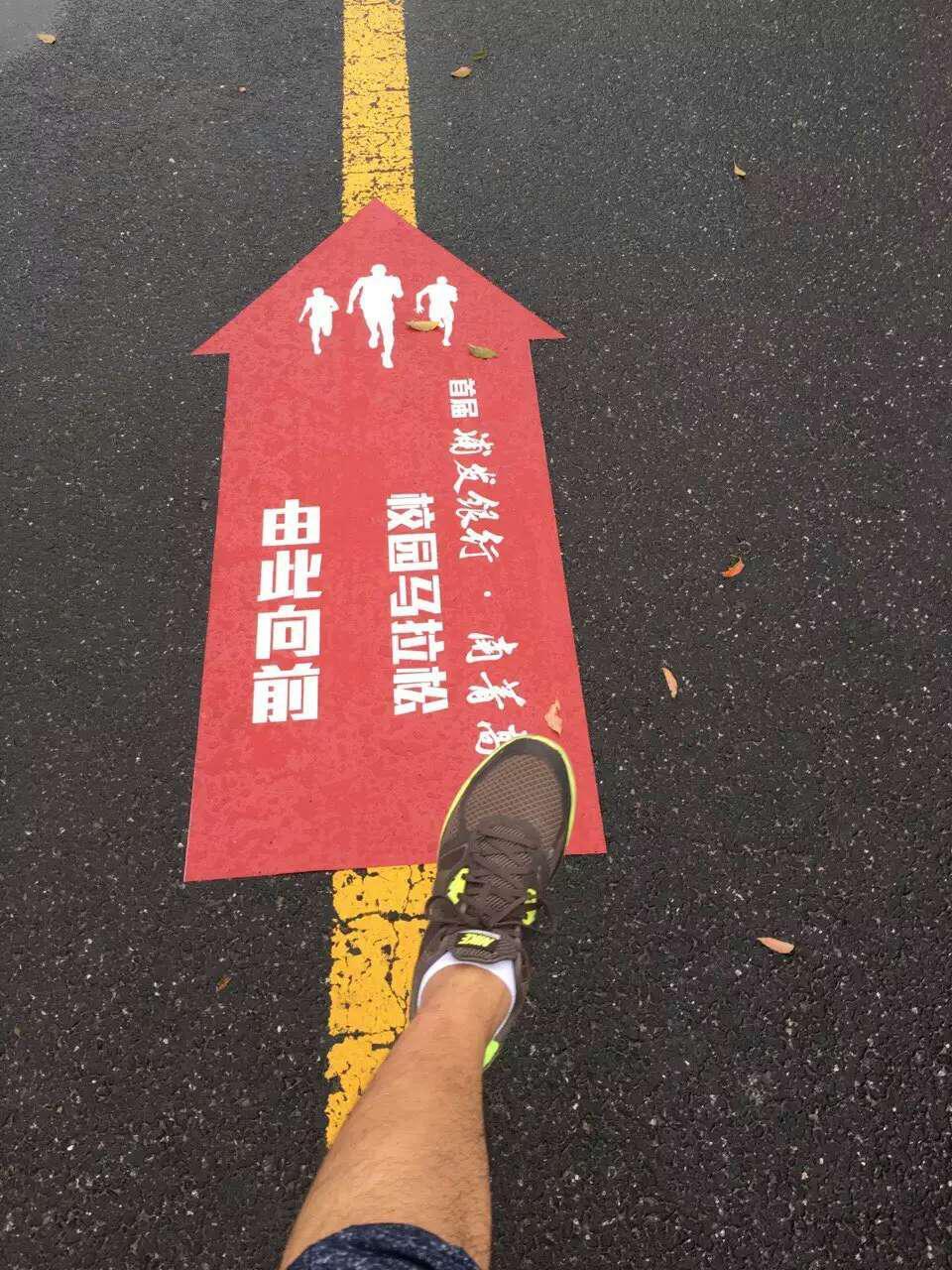 马拉松10.jpg