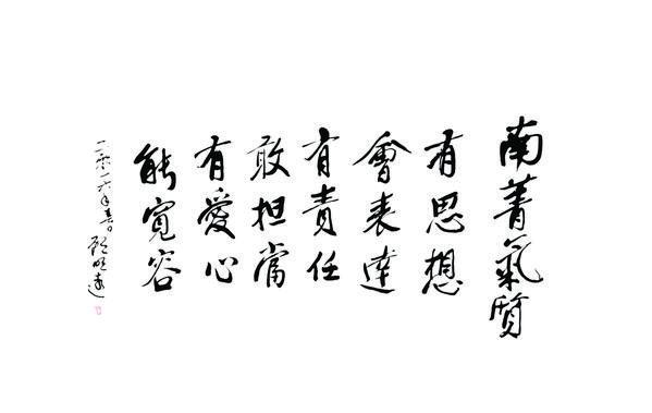 南菁气质(中文).jpg