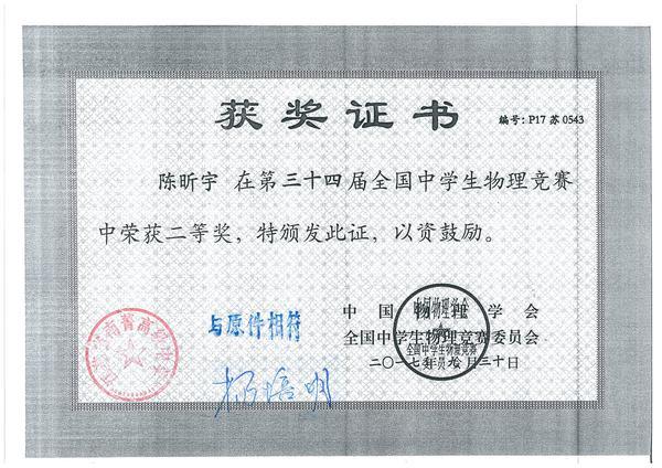 img-416125228-0009.jpg