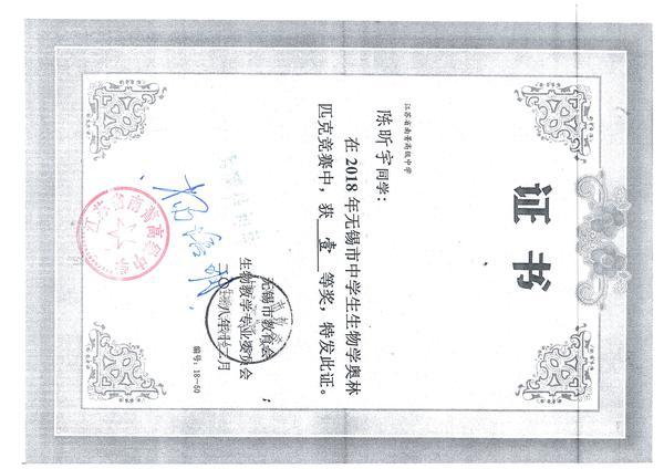 img-416125228-0018.jpg