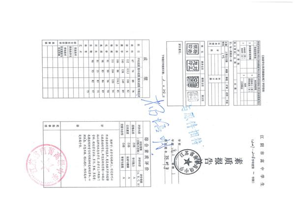img-416125228-0029.jpg