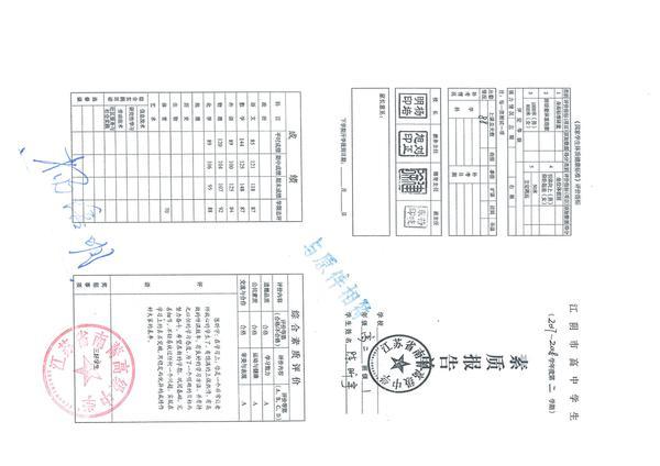 img-416125228-0030.jpg