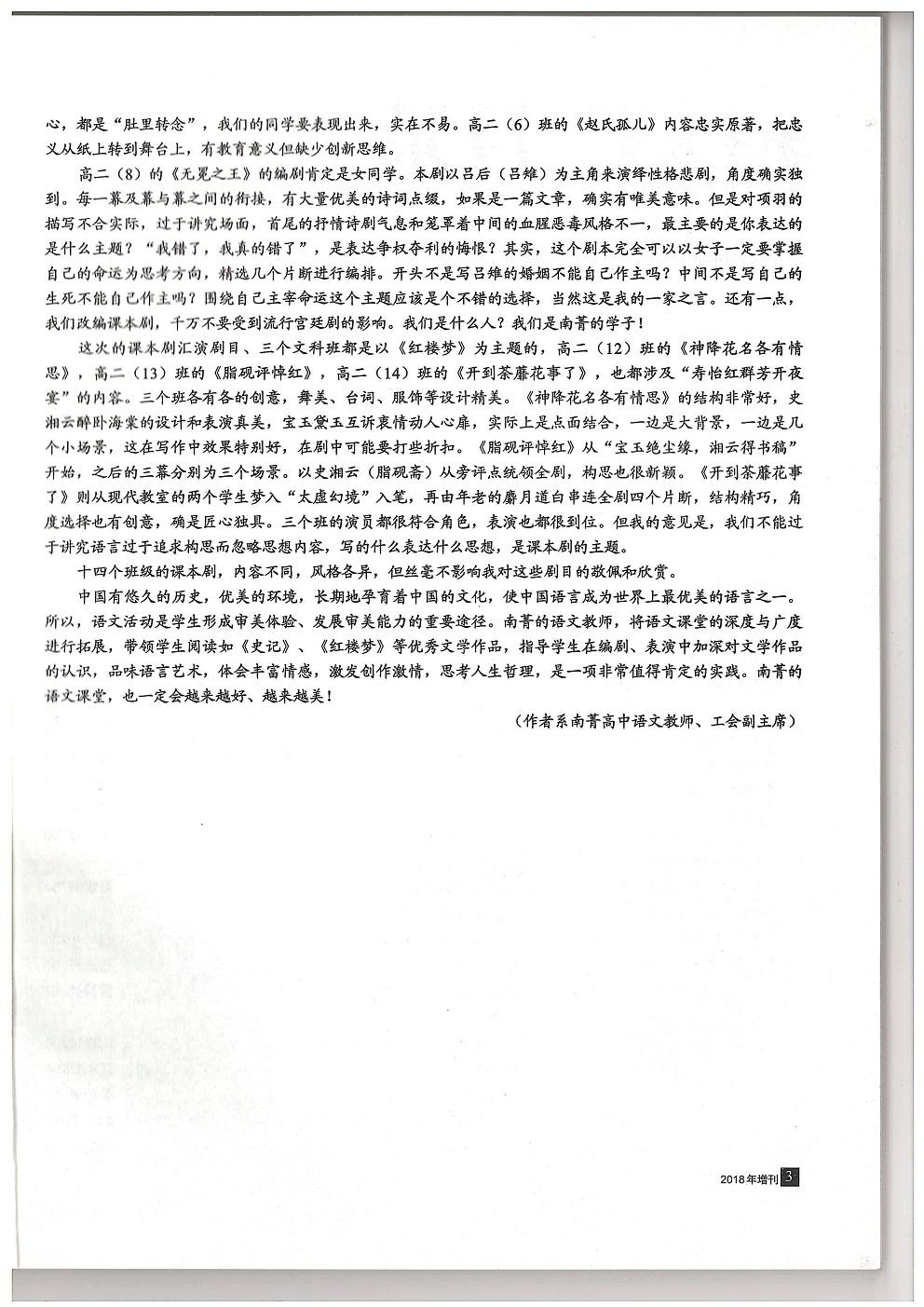 5-3-首卷语3.jpg