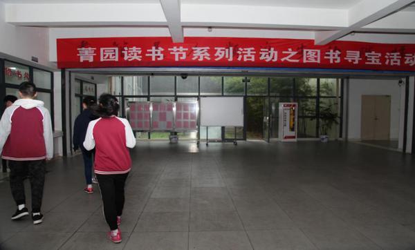 学生奔向图书馆.jpg