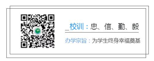 QQ截图20190430105551.png