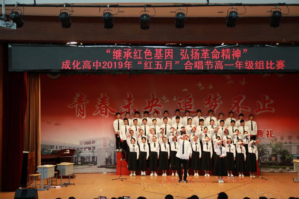 20190516高一大合唱 (117).jpg