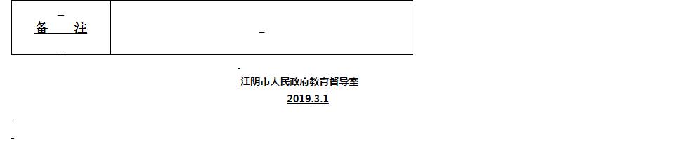 QQ截图20190917111510.png