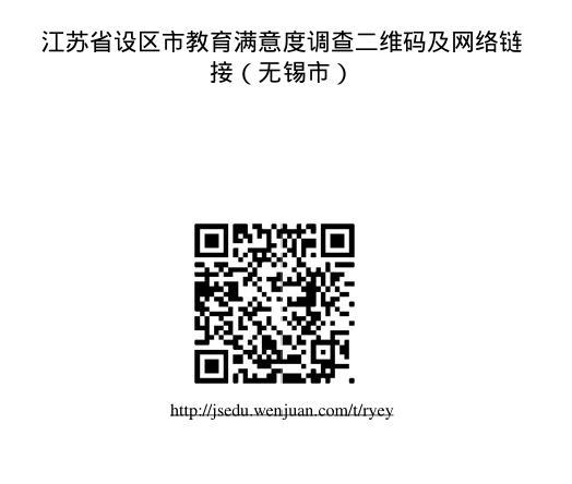QQ图片20190920173236.jpg