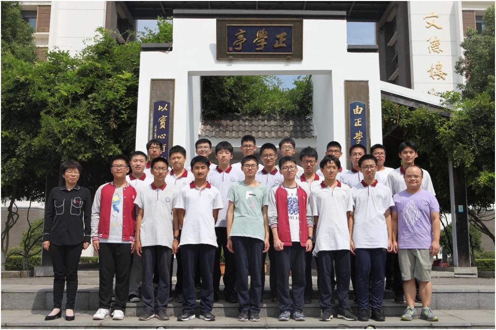 南菁高中物理竞赛师生团队.png
