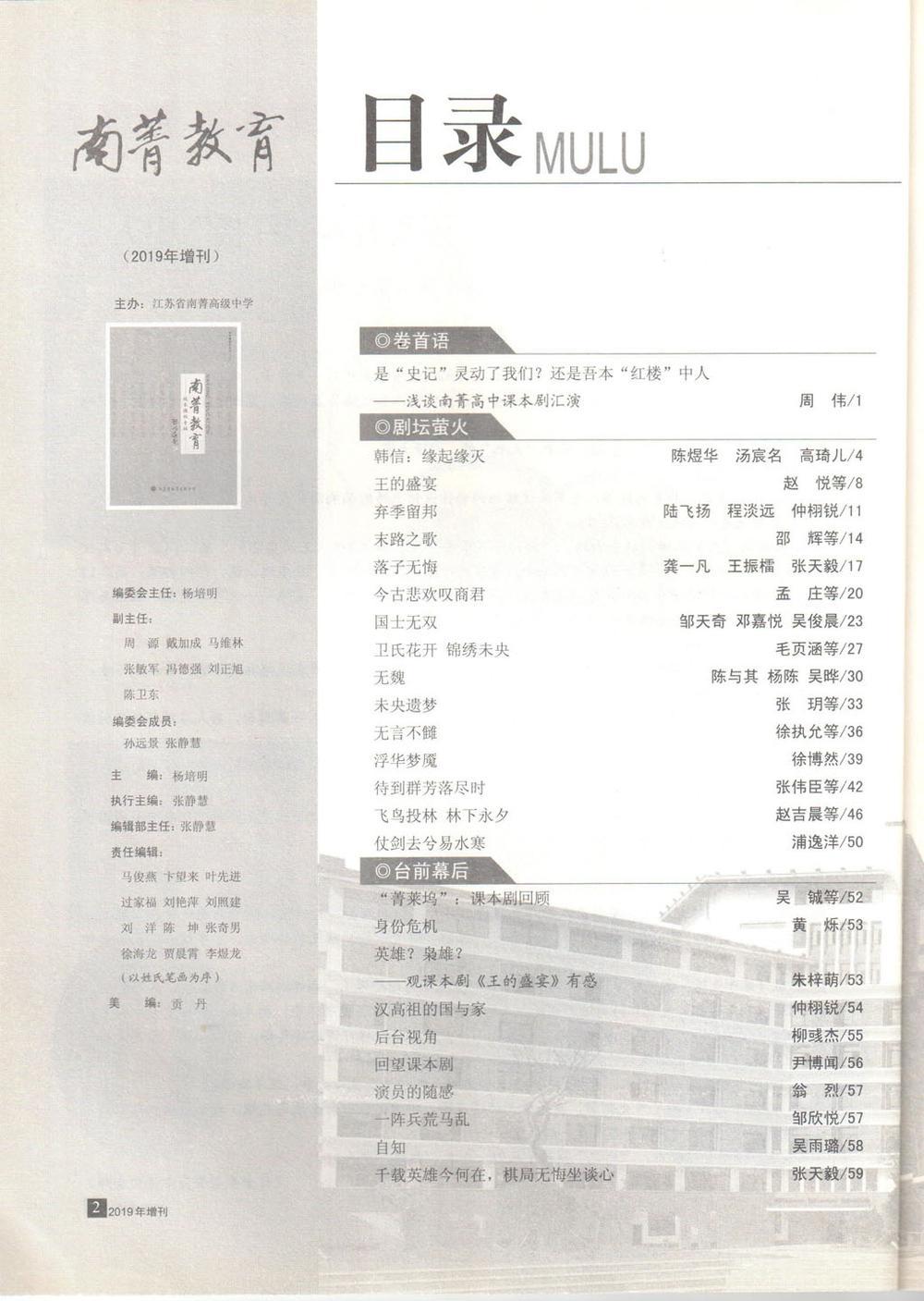 17 、课本剧3.jpg