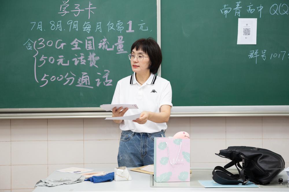老师临别再嘱托 (2).jpg