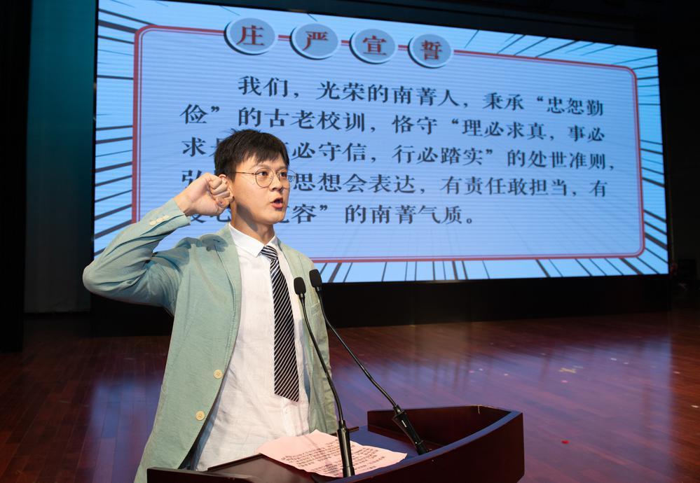 8毕业宣誓 领誓人 高三3班 刘泽丰 (1).jpg