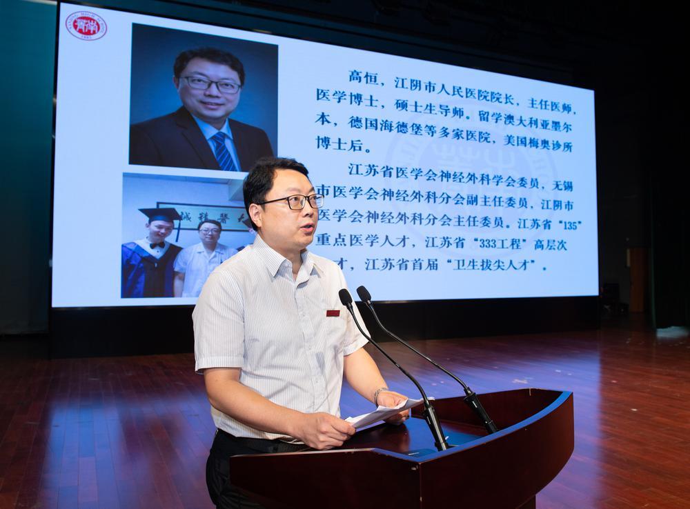 6嘉宾发言:89届校友 江阴市人民医院院长 高恒.jpg