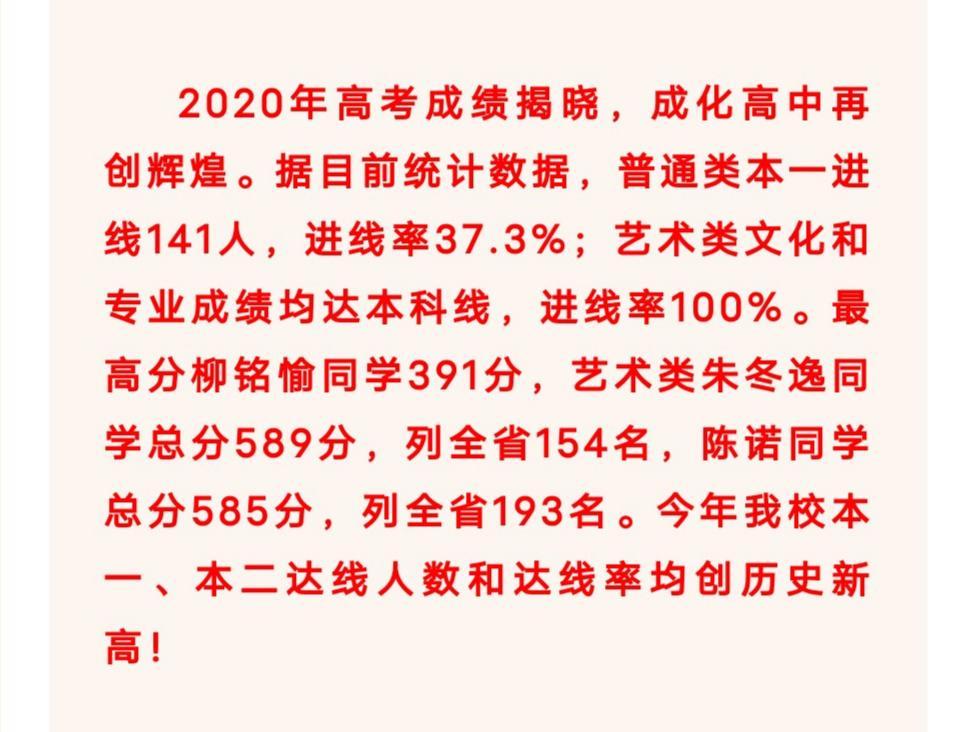 IMG_20200804_112317.jpg