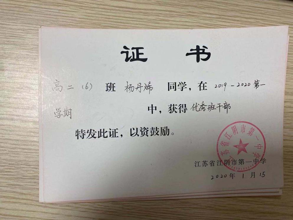 WechatIMG461.jpeg