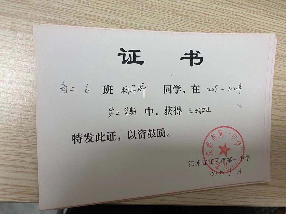 WechatIMG462.jpeg