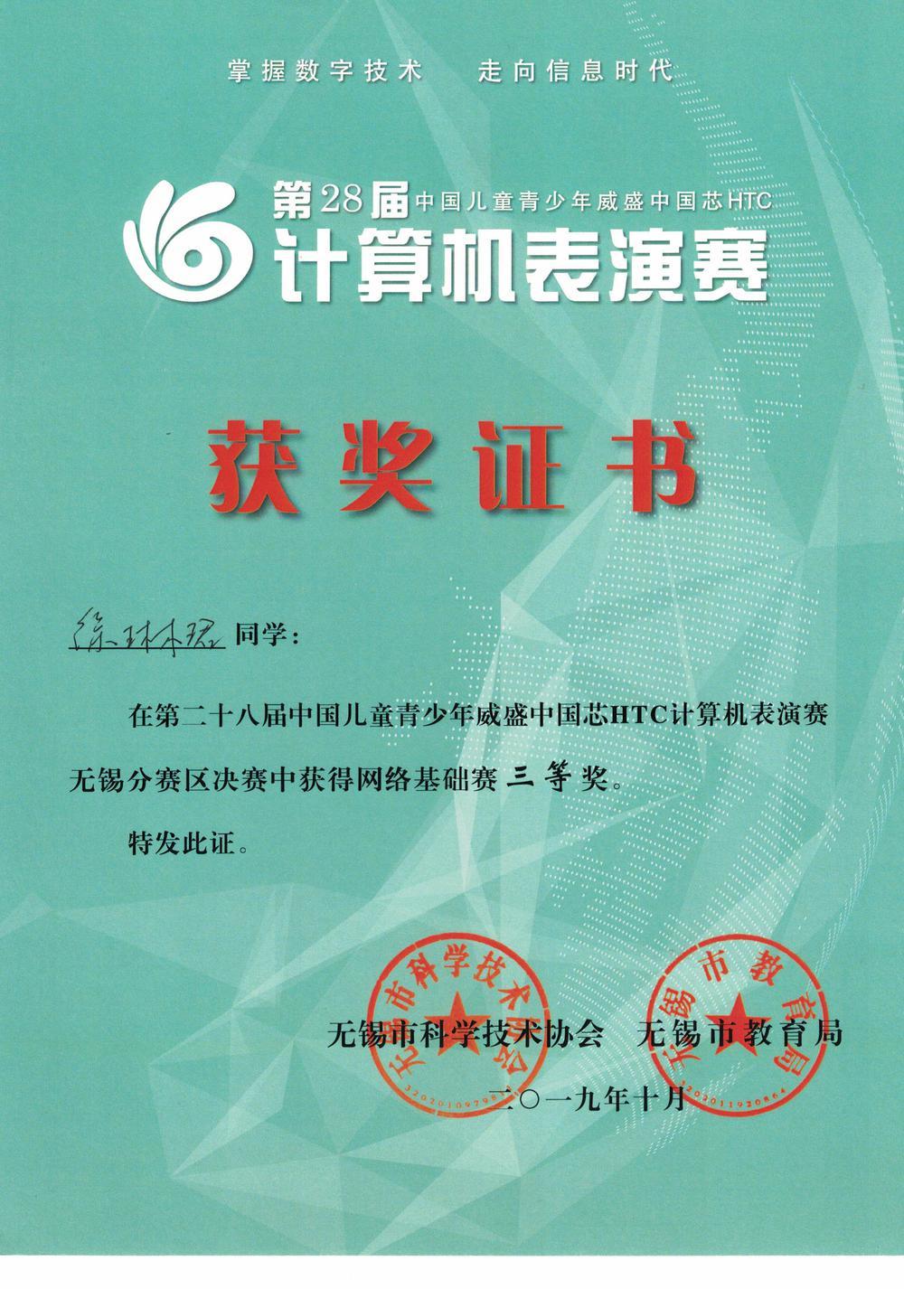 CCI20210501_0004.jpg