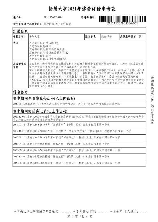 Snipaste_2021-05-06_07-08-43.jpg