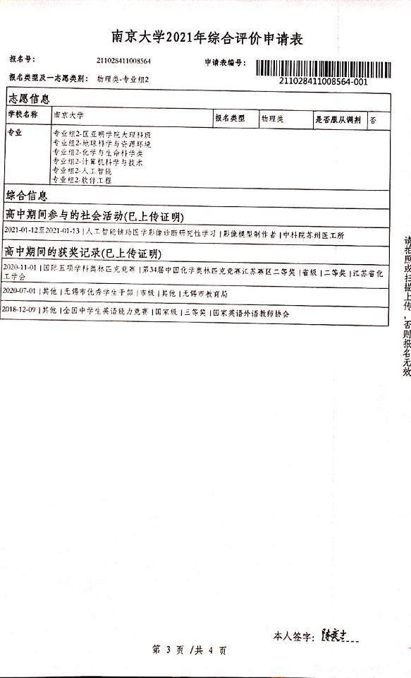 9821DCC6EDC3CC34A9FA9FF2E94A703E.jpg