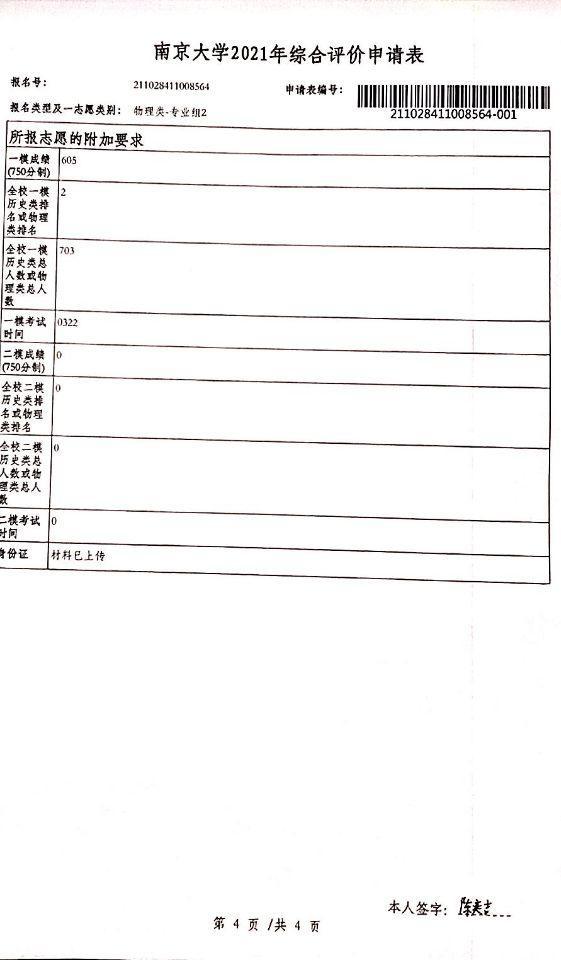 CB1183AF2F2AA359BFD5C2B553DD4FB8.jpg