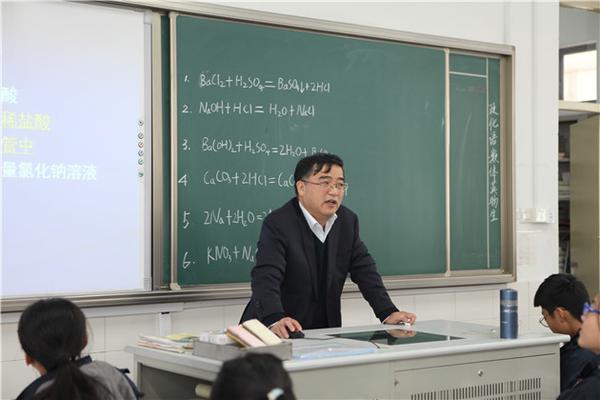 化学李国平老师展示课《离子反应》.jpg