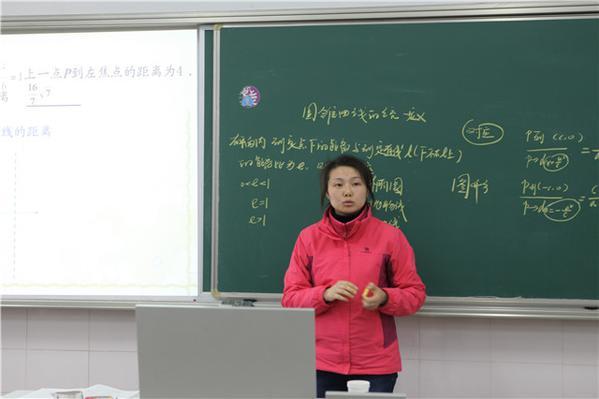 数学组比赛现场.jpg